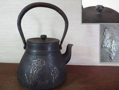 Japanese Antique KANJI old Iron Tea Kettle Tetsubin teapot Chagama 2289