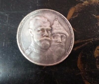 Russia 1913 Rouble Ruble 300 YEARS ROMANOV DYNASTY Nicholas II Silver coin