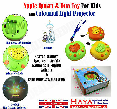 APPLE EID GIFT Quran Nasheed Dua player Islamic learning projector for Kids  UK