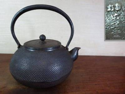 Japanese Antique KANJI old Iron Tea Kettle Tetsubin teapot Chagama 2291