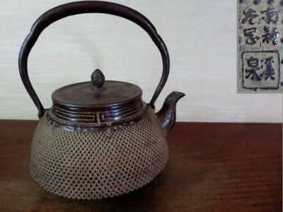 Japanese Antique KANJI old Iron Tea Kettle Tetsubin teapot Chagama 2292