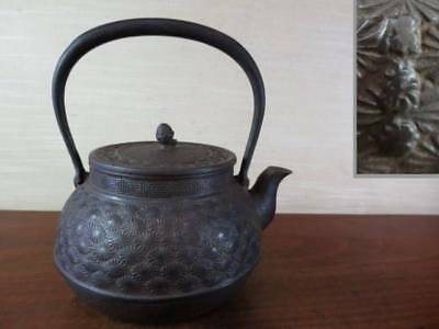 Japanese Antique KANJI old Iron Tea Kettle Tetsubin teapot Chagama 2294