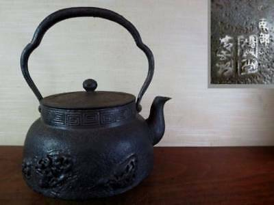 Japanese Antique KANJI old Iron Tea Kettle Tetsubin teapot Chagama 2295