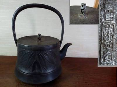 Japanese Antique KANJI old Iron Tea Kettle Tetsubin teapot Chagama 2297