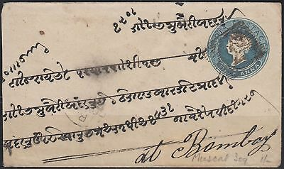 """1870/73c Postal Stationery MUSCAT OMAN to Bombay with """"309"""" cancel [bl0373]"""