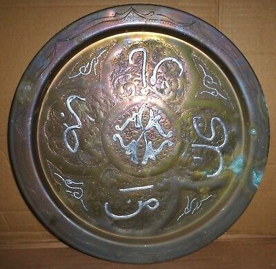 Antique Copper Arabic Round Tray Silver Overlay Wall Hanging