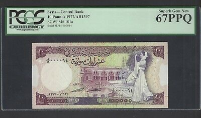 Syria Syrie 10 lira 1991 P101a N000014 Uncirculated Grade 67