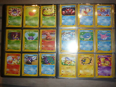 pokemon first edition e-series 1 Base Expansion Pack complete japanese e-reader