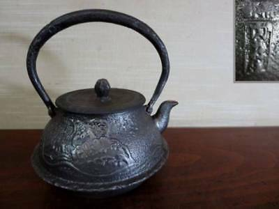 Japanese Antique KANJI old Iron Tea Kettle Tetsubin teapot Chagama 2305