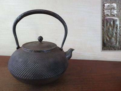 Japanese Antique KANJI old Iron Tea Kettle Tetsubin teapot Chagama 2307