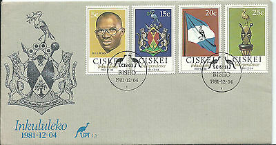 1981 Ciskie FDC Independence 4 Dec 1981 With Insert set 4 stamps on cover