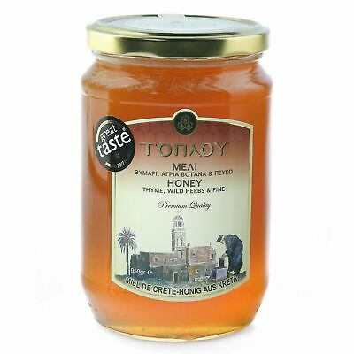 Greek Honey 950gr (From Thyme,Wild Herbs and Pine)