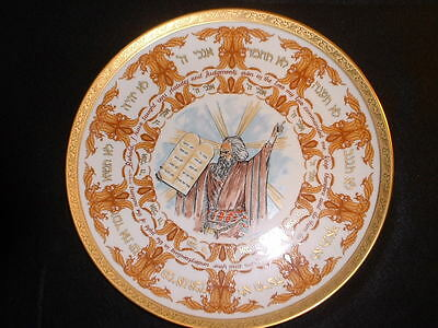 Goebel Ten Commandments by Ispanky Second in Series 1979 Collector Plate MIB