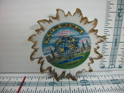 Miniature Tiny Vintage 1964-1965 World's Fair Souvenir Plate Sunburst Design