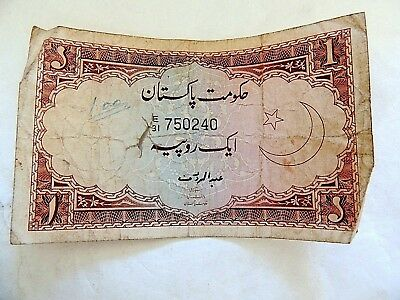 1973 State Bank Of Pakistan (1) One Rupee Note