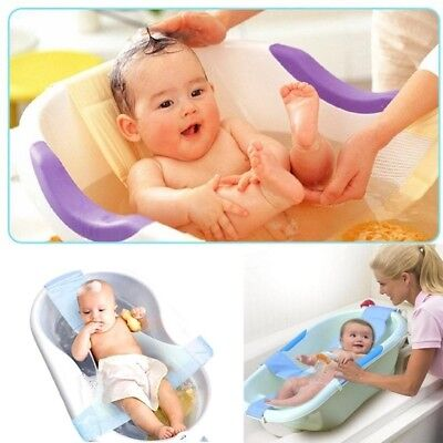 Infant Adjustable Bathiing Tool Seat Sling Mesh Net Baby Bathing Net Bathtub