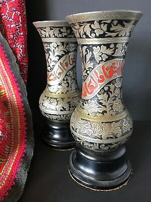 Old Ottoman Turkish Bronze Vase's, a Matching Pair …beautiful collection set...