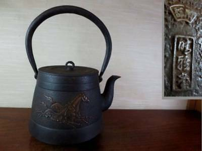 Japanese Antique KANJI old Iron Tea Kettle Tetsubin teapot Chagama 2319