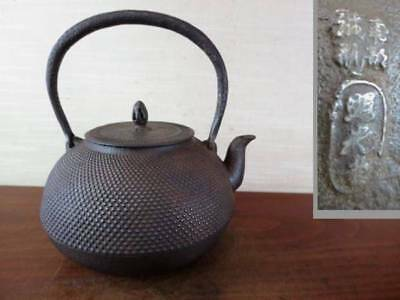 Japanese Antique KANJI old Iron Tea Kettle Tetsubin teapot Chagama 2320