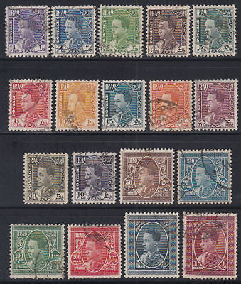 Irak Iraq 1934 Mi.79/96 used Freimarken Definitives König King Ghasi I [st3643]