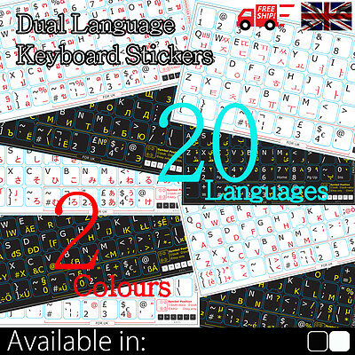 Non Transparent Dual Language Keyboard Stickers in 20 Languages and 2 Colours!