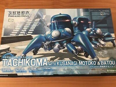 Kotobukiya Tachikoma Kusanagi Mokoto Batou Ghost In The Shell 1/35 Model