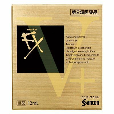 Sante FX V Plus Eye Drops 12ml Santen Japan Trial or with Tracking number F/S