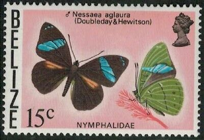 Lot 4765 - Belize - 1974 15c Butterfly mint hinged definitive stamp