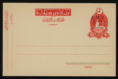 "French Syria 20pa red post card surcharged ""O.M.F. Syrie 1 PIASTRE"", unused"