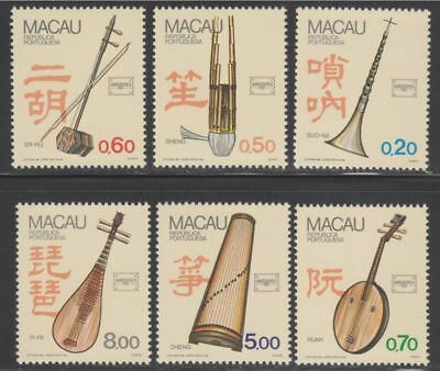 Macao Sc. 524 - 529 Musical Instruments 1986 MNH