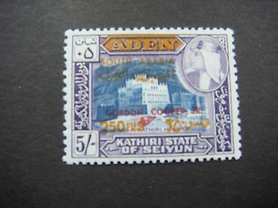 South Arabia 1967 250fils on 5/- Overprint Gordon Cooper Jr MNH SG 122 Cat £2.50