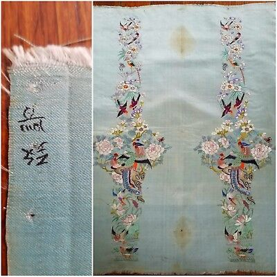 Antique Signed Chinese Silk Embroidered Sleeve Bands Birds Pheonix Qing?