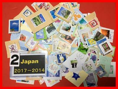 STAMPS JAPAN LOT 30g 2017-14 USED ON FRANCOBOLLI COMMEMORATIVE ASIA 2