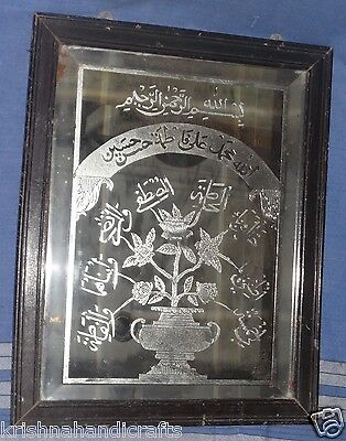 Vintage Old Collectible Early Period Arabic Language Name Of Allah On Glass