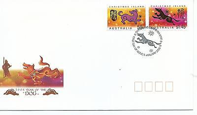 2007 FDC Year of The Dog set of 2 on FD1 5 Jan Christmas Isle Special Postmark
