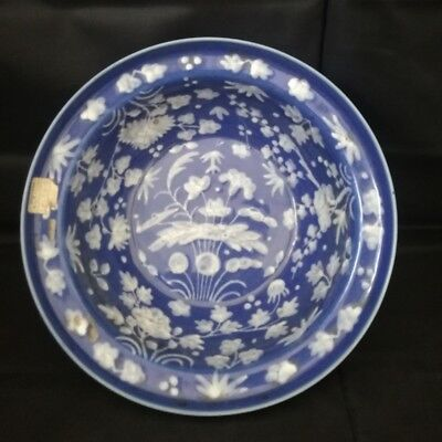 4Beautiful Antique Chinese Bowl Reverse Decorated Blue And White Early Jiaqing