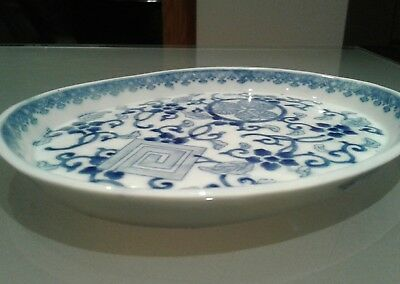 Vintage Chinese Blue And White Oval Plate Dish Tray Impressed Mark