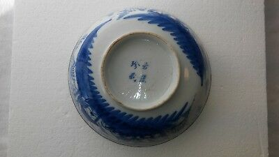 Antique Vintage Asian Hand Painted Signed Blue and White Porcelain Footed Bowl