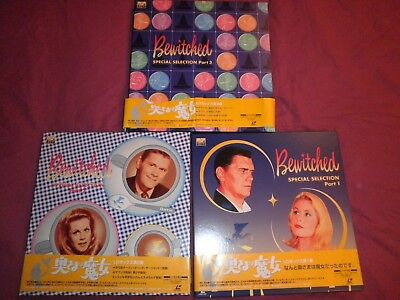 bewitched l'intégrale 3 box ld japan 15 ld