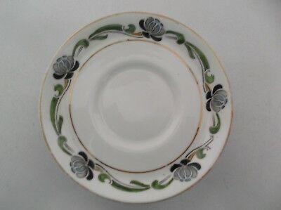 Vintage Tuscan China Small Trinket Dish Made In England