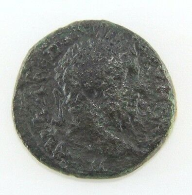 Roman Provincial Coin, Unresearched.         1V448