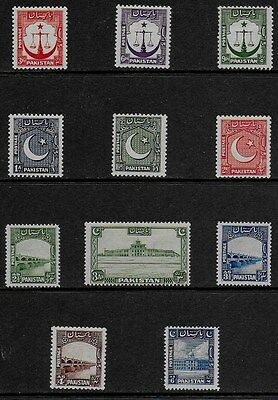 Pakistan 1948 Definitives with Crescent to Right - SS to 6a - MH