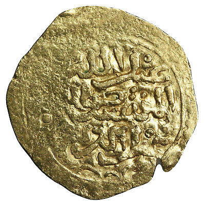 ISLAMIC: Unidentified gold dinar (1.17g), North Africa (?)