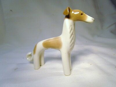 Lladro/nao A Cute Vintage Little Stylized Collie Dog?  1985  Rare