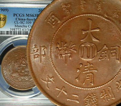 1909 China Empire SZECHUAN 20 Cash PCGS MS 63 BN SCARCE VARIETY SUPERB LUSTER