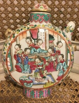 Antique Chinese Famille Rose Imperial Figural Porcelain Vase Moon Flask