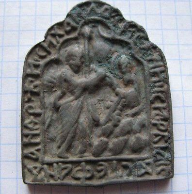 Ancient Bronze  Icon - encolpions. 12th to the mid-14th century. Very Rare !!!