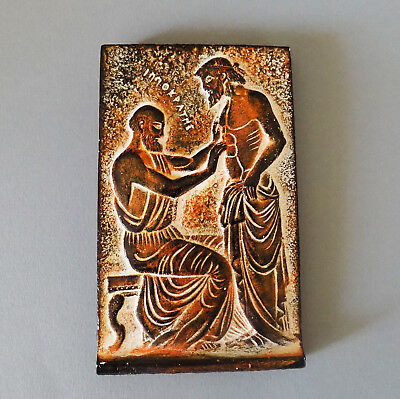 Hippocrates Ancient Greek Medicine God Pottery Handmade Wall Mount Plaque 5.9""