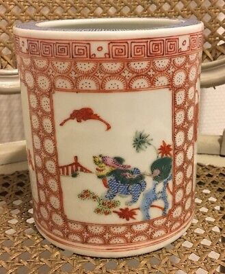 Antique Chinese Famille Rose  Porcelain Iron Red Brush Pot Marks