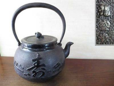 Japanese Antique KANJI old Iron Tea Kettle Tetsubin teapot Chagama 2322
